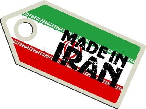 کالای-ایرانی